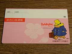 http://sy1093.sakura.ne.jp/goods/pict/etc002.jpg
